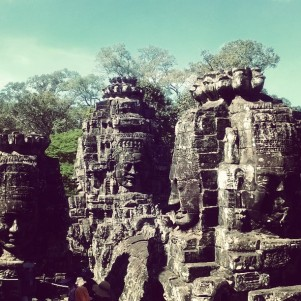 Bayum temples